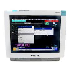 Philips IntelliVue MP5 bedside individual screen supplies